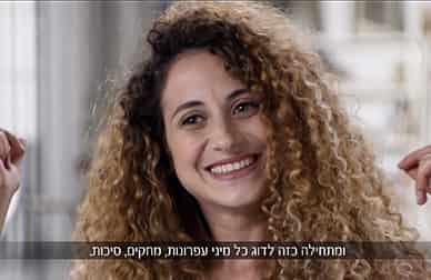 מור כהן